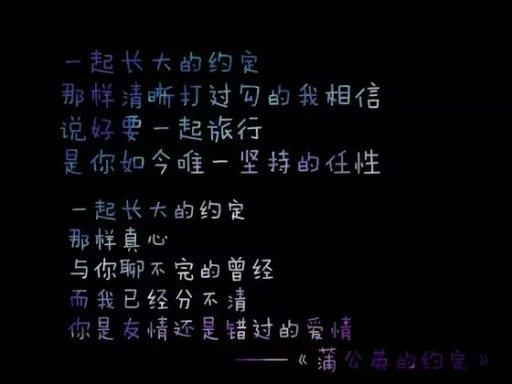 转:蒲公英的v诗歌(诗歌)-成长日记-Arong15优秀a诗歌说课稿图片