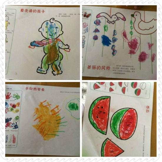 小班绘画作品 - 成长日记