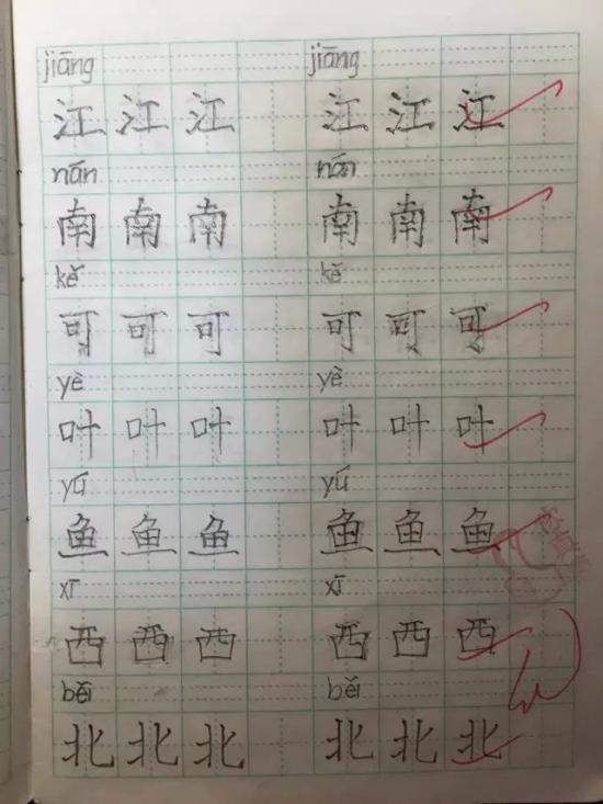 小学生的写日记-谢绝字贴-歆言歆语(成长转上海花城溢香小学图片