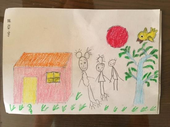 宇宝贝4岁画 我爱我家